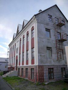 Unterkunft Isafjördur Managisting Guesthouse