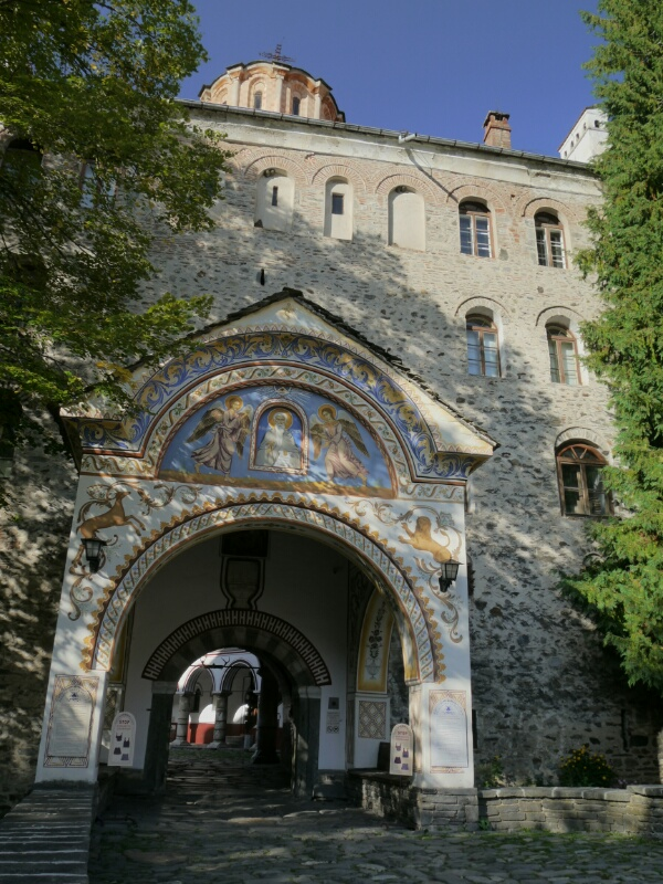 Rila Kloster Eingangsforte